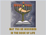 Jewish Book Of Life Jewish New Year Cards