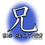Big brother Kanji