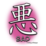 Bad Kanji
