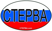 CTEPBA Country Car Sticker Design