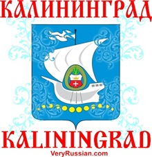 Kaliningrad Coat Of Arms