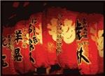 Red Paper Lanterns T-Shirts
