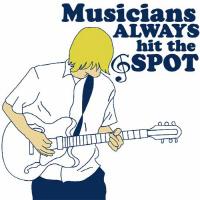 Musicians always hit the G spot