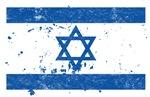 Israeli Flag (Punk)