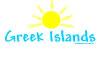 Greek Islands Gifts