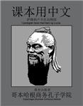 Confucius Book Shop