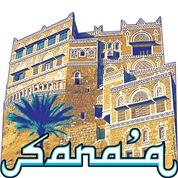 Sana'a T-shirts and Apparel