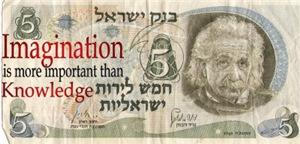 Einstein on Israeli money