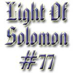 Light of Solomon #77