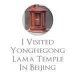 I Visited Yonghegong Lama Temple In Beijing