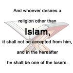 Koran T-shirts, Koran T-shirt