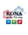 Kona or Die Tri-ing