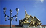 The Grand Palace #1