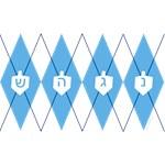 Hanukkah Argyle by RotemGea Hebrew Galut version