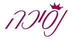 Princess in Hebrew