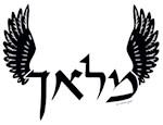 Angel (Hebrew)