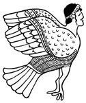 Ptolemaic Ba-Bird Symbol