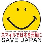 Save Japan II