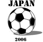 Japan Soccer 2006