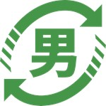 Recycle Japanese Boys | Kanji Nihongo Sign