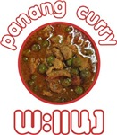Panang Thai Curry