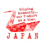 HUMANITY FOR JAPAN
