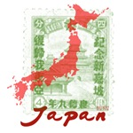 JAPAN RELIEF POSTAGE