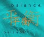 Yoga - Chinese Symbols