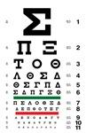 Eye charts in non-Roman alphabets