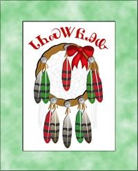 Cherokee Christmas Dream Catcher