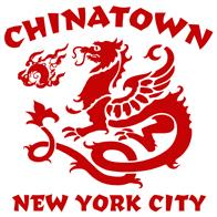 Chinatown New York City t-shirt