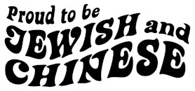 Proud to be Jewish and Chinese t-shirt