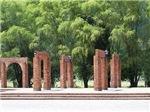 Tabio Brick Arches