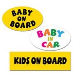 Car Safety Stickers