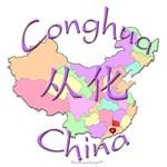 Conghua, China Map