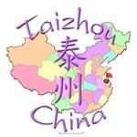 Taizhou, China