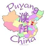 Puyang Color Map, China