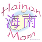 Hainan Mom