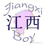 Jiangxi Boy