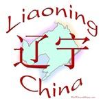 Liaoning, China