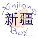 Xinjiang Boy