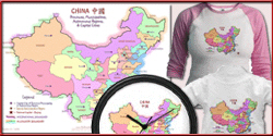 CHINA Maps and Map Gifts