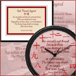 Red Thread and Great Wall Gifts (China)