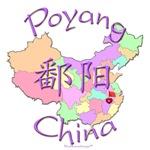 Poyang Color Map, China