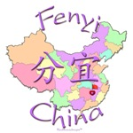 Fenyi Color Map, China