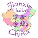 Jianxin Huibu Color Map, China