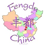 Fengdu Color Map, China