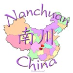 Nanchuan Color Map, China
