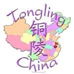 Tongling China Color Map