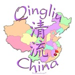 Qingliu China Color Map
